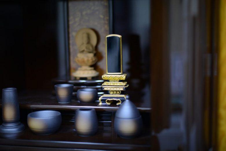h2-2 仏壇の「魂入れ」とは「本尊」と「位牌」が対象